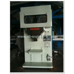 เครื่องชั่งน้ำหนักแบบตั้งพื้น รุ่น NLI-PC